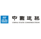 janitorial service for china state logo