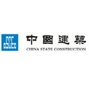 china-state